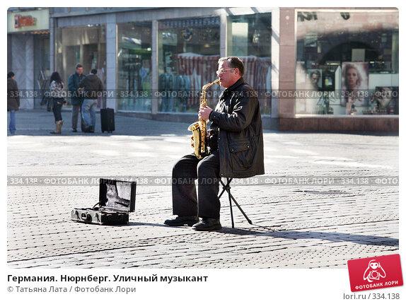 Германия. Нюрнберг. Уличный музыкант, фото № 334138, снято 24 февраля 2008 г. (c) Татьяна Лата / Фотобанк Лори