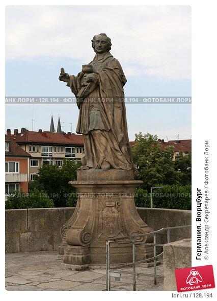 Купить «Германия. Вюрцбург», фото № 128194, снято 17 июля 2007 г. (c) Александр Секретарев / Фотобанк Лори