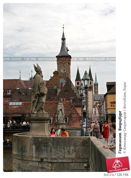 Купить «Германия. Вюрцбург», фото № 128198, снято 17 июля 2007 г. (c) Александр Секретарев / Фотобанк Лори