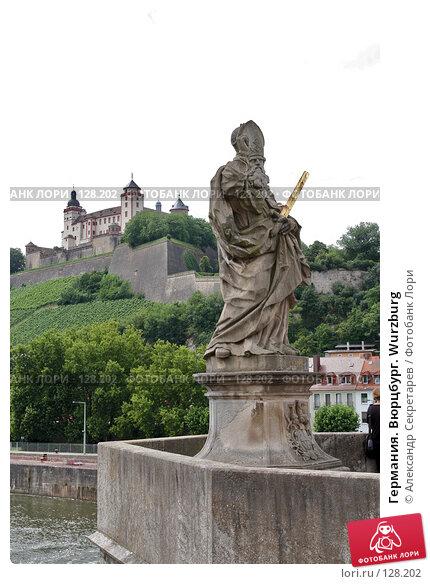 Германия. Вюрцбург. Wurzburg, фото № 128202, снято 17 июля 2007 г. (c) Александр Секретарев / Фотобанк Лори