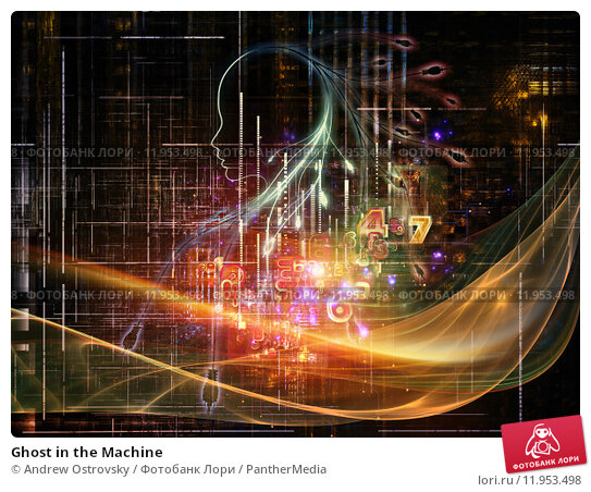 the machine metaphor The eight metaphors of organization july 13, 2010 by venkatesh rao if the machine metaphor is the dominant one, this one is the market-leading alternative metaphor.