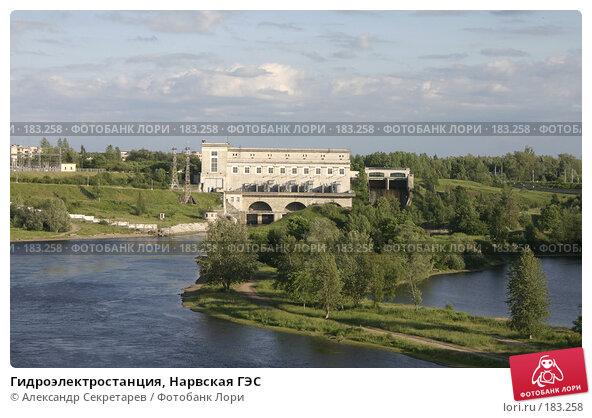 Гидроэлектростанция, Нарвская ГЭС, фото № 183258, снято 29 июня 2006 г. (c) Александр Секретарев / Фотобанк Лори