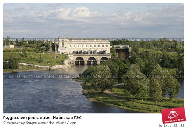 Гидроэлектростанция. Нарвская ГЭС, фото № 183438, снято 29 июня 2006 г. (c) Александр Секретарев / Фотобанк Лори