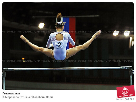 Гимнастка, фото № 66082, снято 13 июня 2004 г. (c) Морозова Татьяна / Фотобанк Лори
