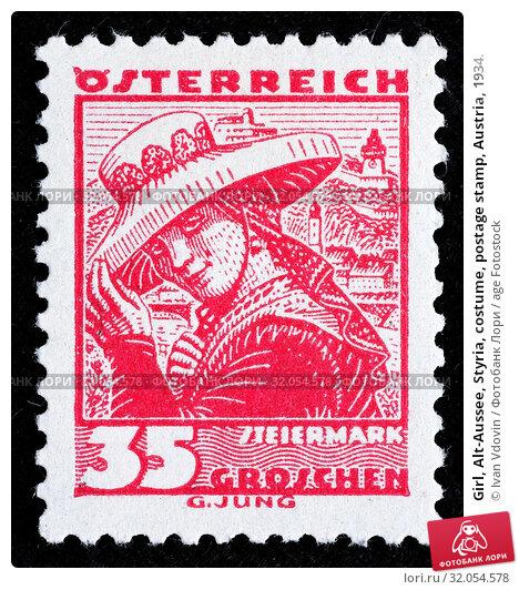 Girl, Alt-Aussee, Styria, costume, postage stamp, Austria, 1934. (2013 год). Редакционное фото, фотограф Ivan Vdovin / age Fotostock / Фотобанк Лори