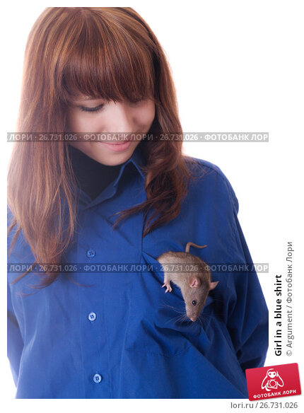 Купить «Girl in a blue shirt», фото № 26731026, снято 5 сентября 2010 г. (c) Argument / Фотобанк Лори