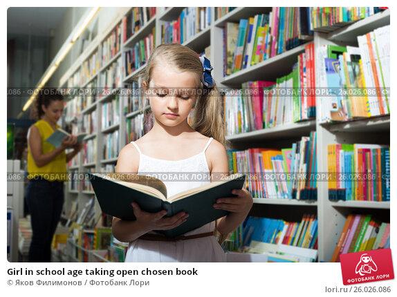 Girl in school age taking open chosen book, фото № 26026086, снято 27 апреля 2017 г. (c) Яков Филимонов / Фотобанк Лори
