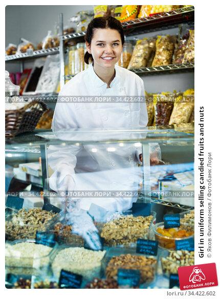 Girl in uniform selling candied fruits and nuts. Стоковое фото, фотограф Яков Филимонов / Фотобанк Лори