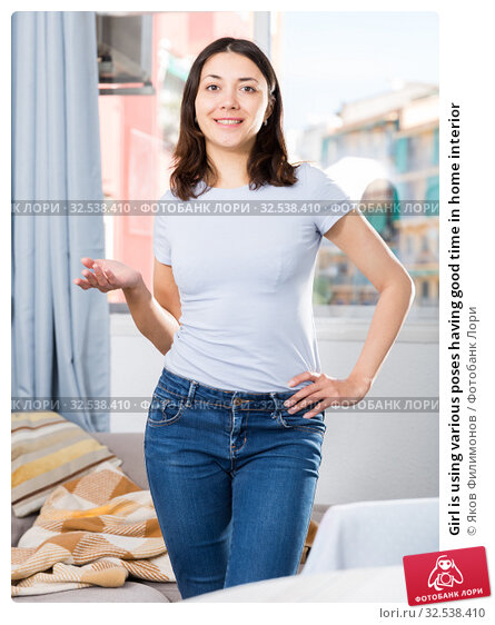 Купить «Girl is using various poses having good time in home interior», фото № 32538410, снято 18 апреля 2018 г. (c) Яков Филимонов / Фотобанк Лори