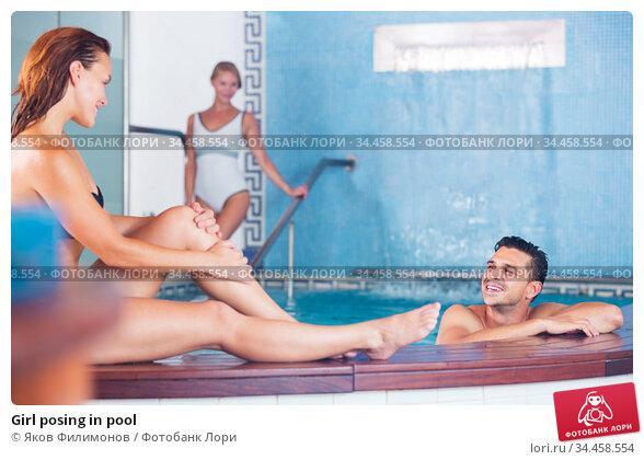 Girl posing in pool. Стоковое фото, фотограф Яков Филимонов / Фотобанк Лори