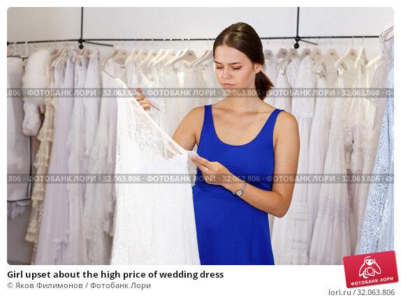 Girl upset about the high price of wedding dress. Стоковое фото, фотограф Яков Филимонов / Фотобанк Лори