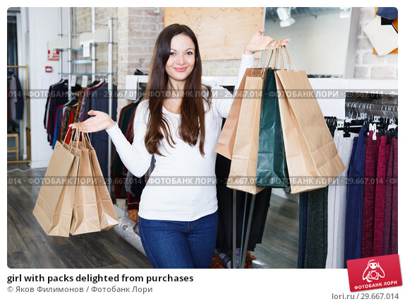 Купить «girl with packs delighted from purchases», фото № 29667014, снято 17 января 2018 г. (c) Яков Филимонов / Фотобанк Лори