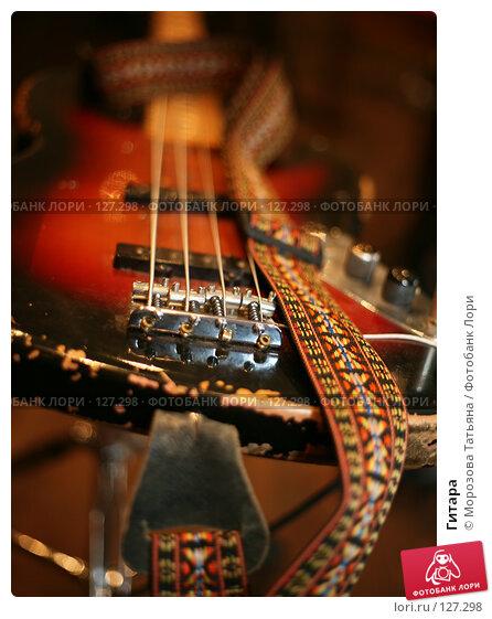 Гитара, фото № 127298, снято 1 июня 2007 г. (c) Морозова Татьяна / Фотобанк Лори
