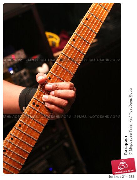 Гитарист, фото № 214938, снято 25 февраля 2008 г. (c) Морозова Татьяна / Фотобанк Лори
