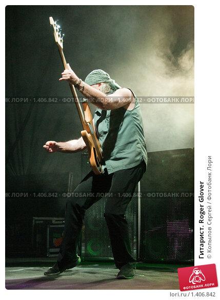 Купить «Гитарист. Roger Glover», фото № 1406842, снято 19 октября 2008 г. (c) Копылов Сергей / Фотобанк Лори