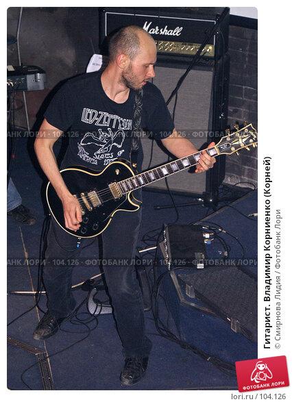 Купить «Гитарист. Владимир Корниенко (Корней)», фото № 104126, снято 20 сентября 2019 г. (c) Смирнова Лидия / Фотобанк Лори