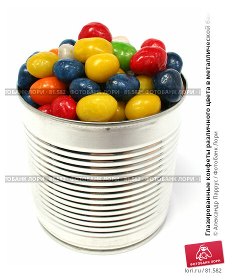 Глазированные конфеты различного цвета в металлической банке на белом фоне, фото № 81582, снято 2 января 2007 г. (c) Александр Паррус / Фотобанк Лори