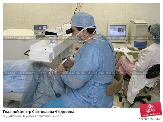 Глазной центр Святослава Фёдорова, эксклюзивное фото № 255562, снято 15 февраля 2005 г. (c) Дмитрий Неумоин / Фотобанк Лори