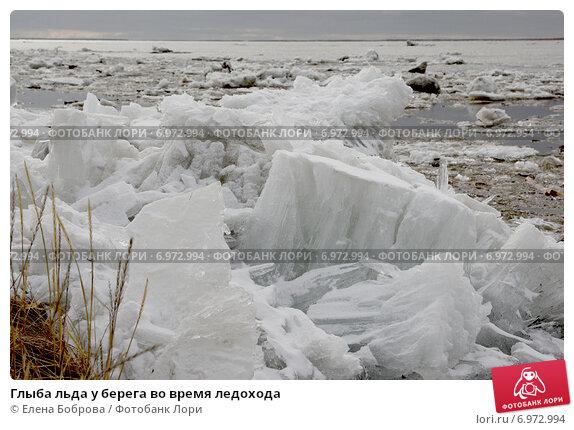 Купить «Глыба льда у берега во время ледохода», фото № 6972994, снято 26 мая 2014 г. (c) Елена Боброва / Фотобанк Лори