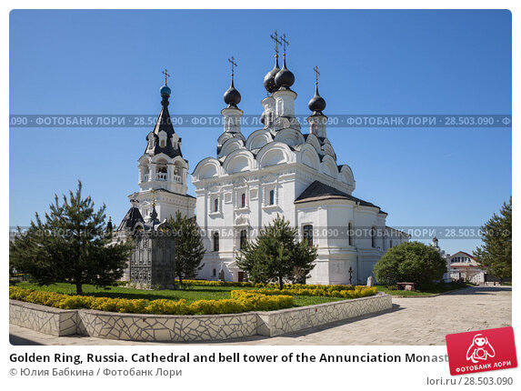 Купить «Golden Ring, Russia. Cathedral and bell tower of the Annunciation Monastery, Murom», фото № 28503090, снято 13 мая 2018 г. (c) Юлия Бабкина / Фотобанк Лори