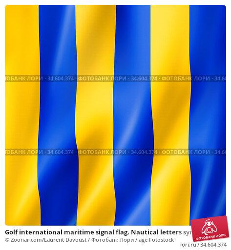 Golf international maritime signal flag. Nautical letters symbol ... Стоковое фото, фотограф Zoonar.com/Laurent Davoust / age Fotostock / Фотобанк Лори