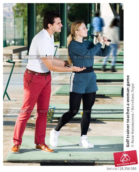 Купить «Golf trainer teaches a woman game», фото № 28356590, снято 23 апреля 2019 г. (c) Яков Филимонов / Фотобанк Лори