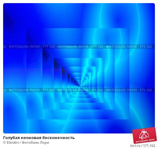 Голубая неоновая бесконечность, иллюстрация № 171162 (c) ElenArt / Фотобанк Лори