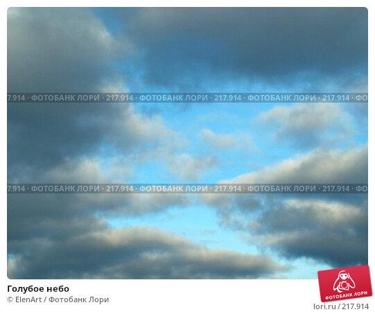 Купить «Голубое небо», фото № 217914, снято 23 апреля 2018 г. (c) ElenArt / Фотобанк Лори