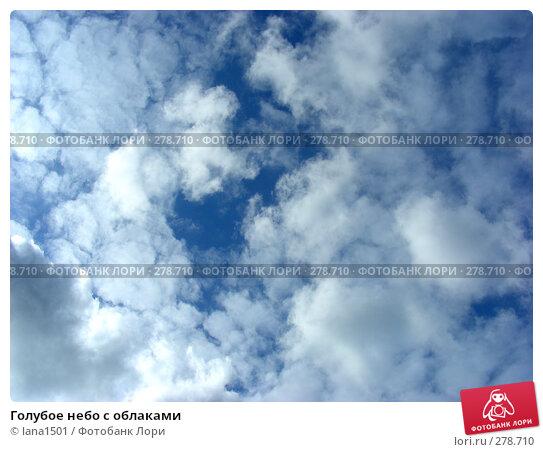 Голубое небо с облаками, эксклюзивное фото № 278710, снято 6 мая 2008 г. (c) lana1501 / Фотобанк Лори