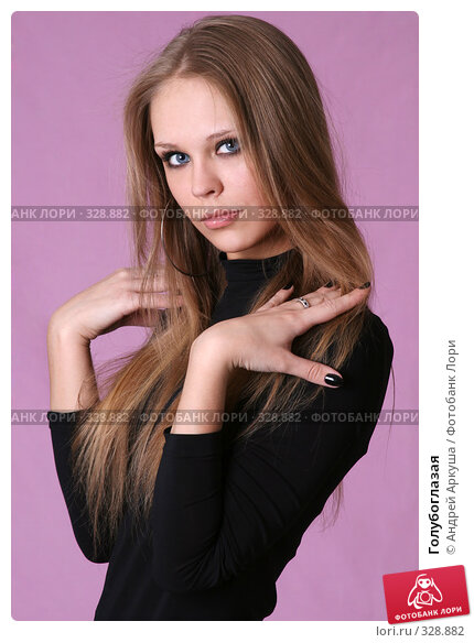 Купить «Голубоглазая», фото № 328882, снято 8 мая 2008 г. (c) Андрей Аркуша / Фотобанк Лори