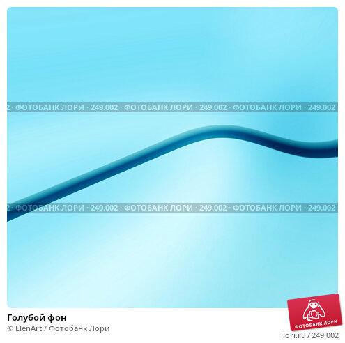Голубой фон, иллюстрация № 249002 (c) ElenArt / Фотобанк Лори
