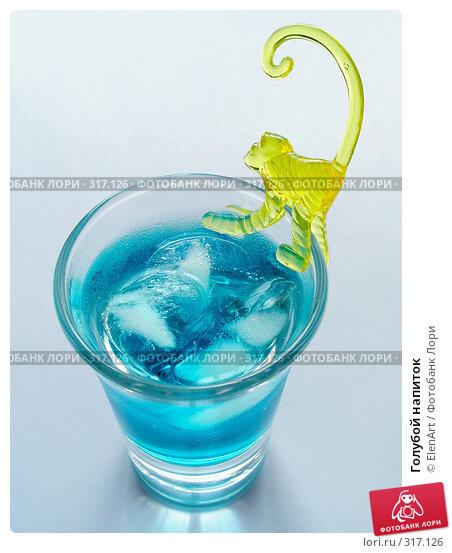 Голубой напиток, фото № 317126, снято 26 октября 2016 г. (c) ElenArt / Фотобанк Лори