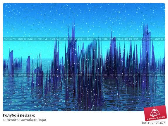 Голубой пейзаж, иллюстрация № 170678 (c) ElenArt / Фотобанк Лори