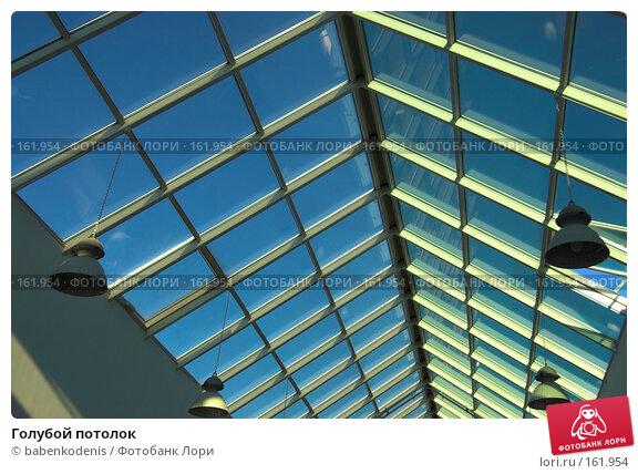 Голубой потолок, фото № 161954, снято 17 июня 2006 г. (c) Бабенко Денис Юрьевич / Фотобанк Лори