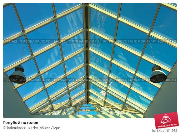Голубой потолок, фото № 161962, снято 17 июня 2006 г. (c) Бабенко Денис Юрьевич / Фотобанк Лори