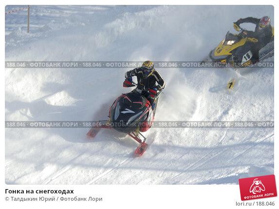 Гонка на снегоходах, фото № 188046, снято 20 января 2008 г. (c) Талдыкин Юрий / Фотобанк Лори