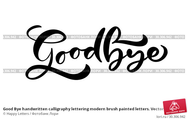 Купить «Good Bye handwritten calligraphy lettering modern brush painted letters. Vector illustration. Template for poster, flyer, greeting card, invitation and various design products», иллюстрация № 30306942 (c) Happy Letters / Фотобанк Лори