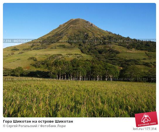 Гора Шикотан на острове Шикотан, фото № 177314, снято 24 марта 2017 г. (c) Сергей Рогальский / Фотобанк Лори