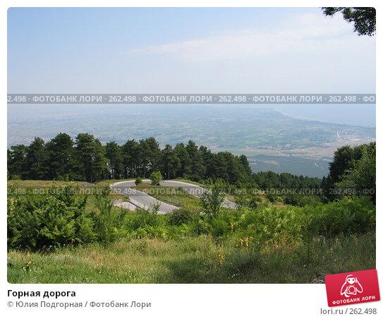 Горная дорога, фото № 262498, снято 29 июня 2007 г. (c) Юлия Селезнева / Фотобанк Лори