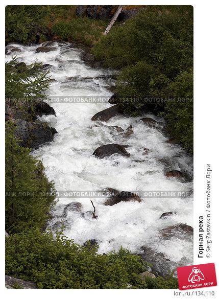 Горная река, фото № 134110, снято 1 июля 2006 г. (c) Serg Zastavkin / Фотобанк Лори