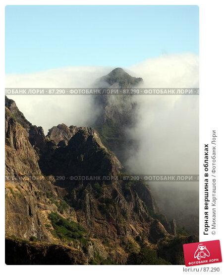 Горная вершина в облаках, эксклюзивное фото № 87290, снято 5 августа 2007 г. (c) Михаил Карташов / Фотобанк Лори