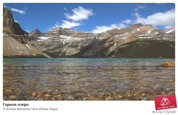 Горное озеро, фото № 172534, снято 10 июля 2007 г. (c) Алёна Фомина / Фотобанк Лори