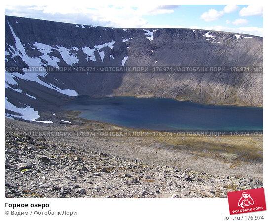 Горное озеро, фото № 176974, снято 24 июня 2006 г. (c) Вадим / Фотобанк Лори