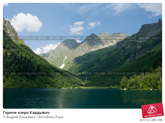 Горное озеро Кардывач, фото № 283106, снято 31 июля 2007 г. (c) Андрей Пашкевич / Фотобанк Лори