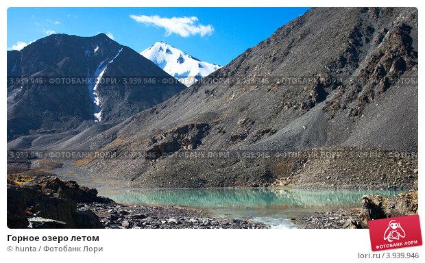 Купить «Горное озеро летом», фото № 3939946, снято 15 августа 2011 г. (c) hunta / Фотобанк Лори