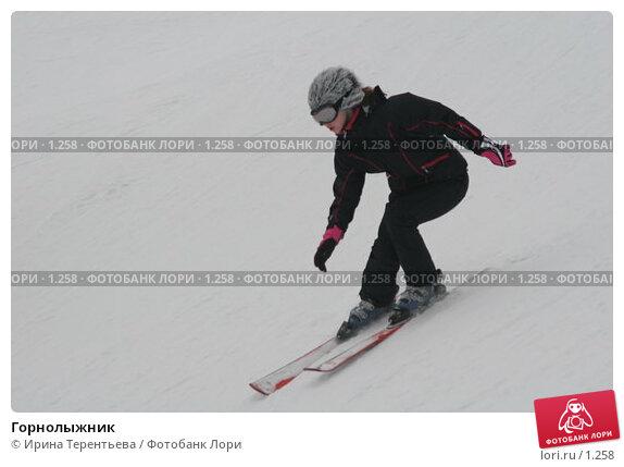 Горнолыжник, эксклюзивное фото № 1258, снято 22 февраля 2006 г. (c) Ирина Терентьева / Фотобанк Лори