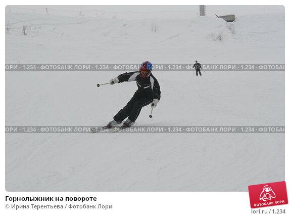 Горнолыжник на повороте, эксклюзивное фото № 1234, снято 22 февраля 2006 г. (c) Ирина Терентьева / Фотобанк Лори
