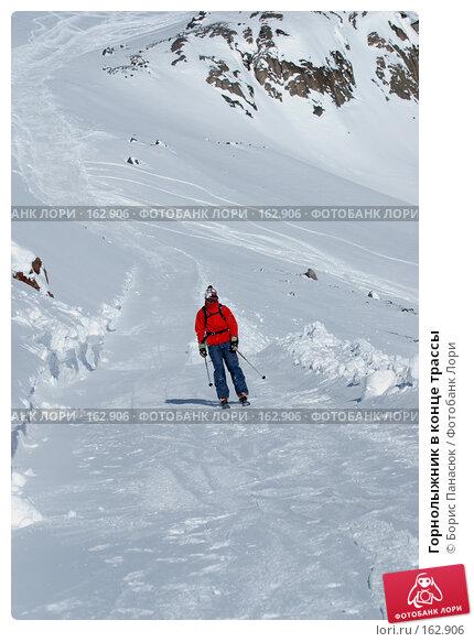 Горнолыжник в конце трассы, фото № 162906, снято 15 декабря 2007 г. (c) Борис Панасюк / Фотобанк Лори