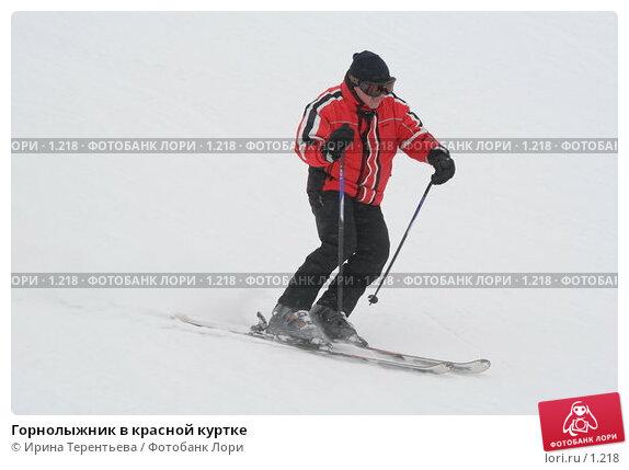 Горнолыжник в красной куртке, эксклюзивное фото № 1218, снято 22 февраля 2006 г. (c) Ирина Терентьева / Фотобанк Лори