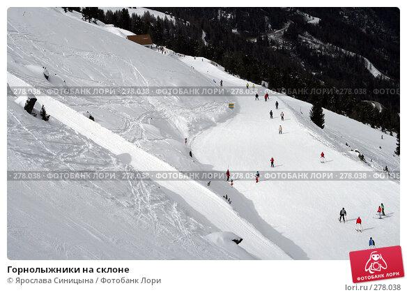 Купить «Горнолыжники на склоне», фото № 278038, снято 26 марта 2008 г. (c) Ярослава Синицына / Фотобанк Лори